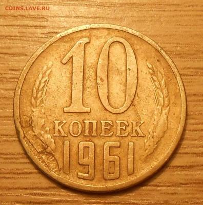Монетки с зачеканенными стружкой,облоем,заусенцами (фикс) - DSCN4155.JPG