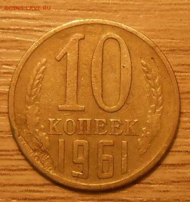 Монетки с зачеканенными стружкой,облоем,заусенцами (фикс) - DSCN4154.JPG