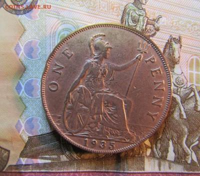 АНГЛИЯ 1 пенни 1935 г. Король Георг 5      до 28.04 - IMG_5066.JPG