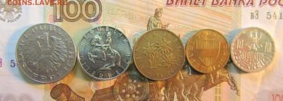 АВСТРИЯ 10,5,1 шиллинг  50,10 грошей 1974- 1995 г   до 28.04 - IMG_5217.JPG