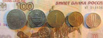 АВСТРИЯ 10,5,1 шиллинг  50,10 грошей 1974- 1995 г   до 28.04 - IMG_5212.JPG