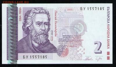 БОЛГАРИЯ 2 ЛЕВА 2005 UNC - 9 001