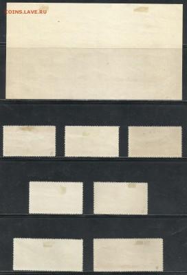 1937 Авиапочта - Скан_20190401 (6)