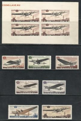 1937 Авиапочта - Скан_20190401 (5)