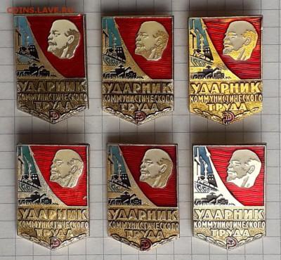 Ударник коммунистического труда до 30-04-2019 до 22-00 по Мс - Ударник 6 А