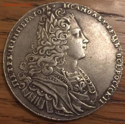 Рубль 1727 года Московский тип - jbuzLMxy7UA