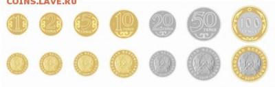 Юбилейные монеты Казахстана - Untitled