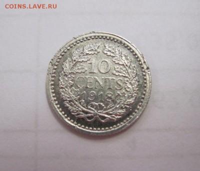 10 сент Нидерланды 1918 до 28.04.19 - IMG_1171.JPG