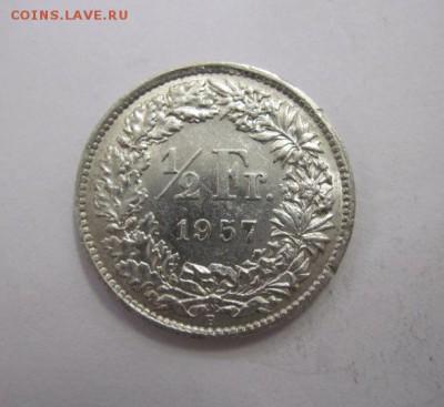 ½ франка Швейцария 1957  до 28.04.19 - IMG_9659.JPG