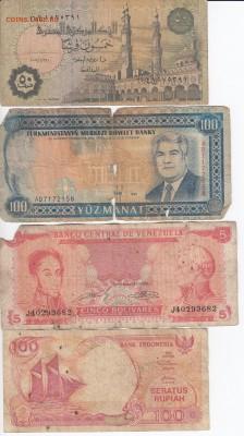 4 изношенные банкноты 1989-2007гг. до 02.05 в 22:00 - IMG_20190424_0013