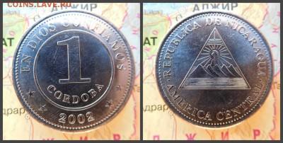Никарагуа 1 кордоба, 2002 - 7