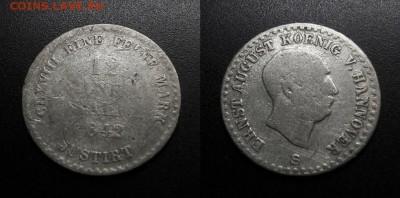 12 талера (1842 S) до 29.04 22.00 - Германия (Ганновер) – 1-12 талера (1842 S) (Ag)