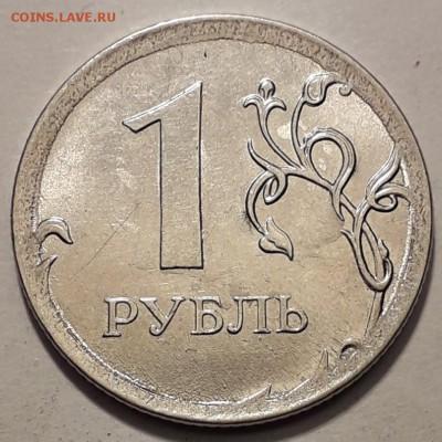 1 рубль 2014 год - 89