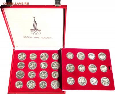 Куплю набор Олимпиада 80 28 монет серебро АЦ в коробке - ОИ80-28к-2