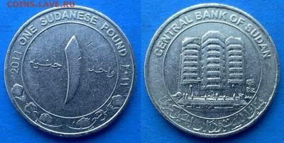 Судан - 1 фунт 2011 года до 3.05 - Судан 1 фунт 2011