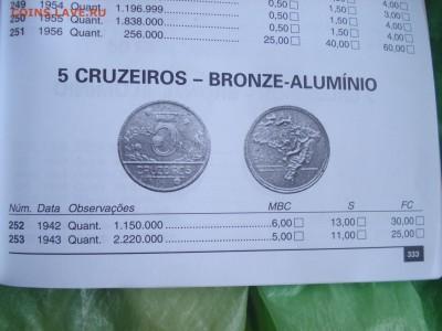 5 крузейро Бразилия 1943 - 001.JPG