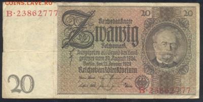 Германия  20 марок 1929 г.  29.04. 19 г. 22 -00 МСК. - 20  м. 1929