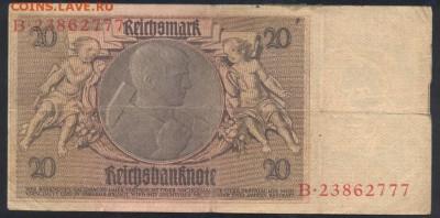 Германия  20 марок 1929 г.  29.04. 19 г. 22 -00 МСК. - 20  м. 1929 1