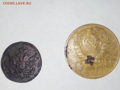 Кузбасский коп - image