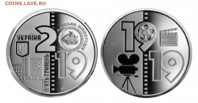Монеты с Корабликами - 5.2019.JPG