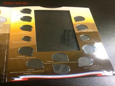 3.1) Альбом-планшет для 13-и монет и банкноты