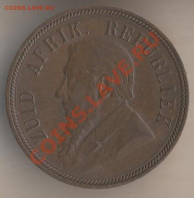 География в монетах)) - 2