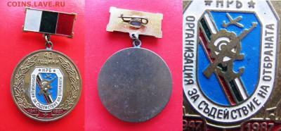 Изображение автомата Калашникова на бонах, монетах, жетонах - 4