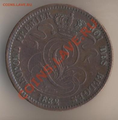 География в монетах)) - 98