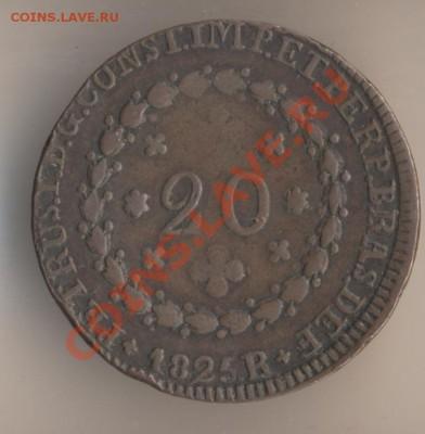 География в монетах)) - 83
