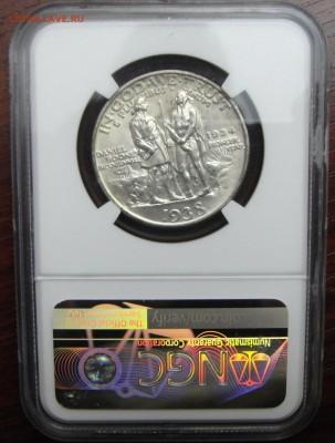 Монеты США. Вопросы и ответы - DSC01545.JPG