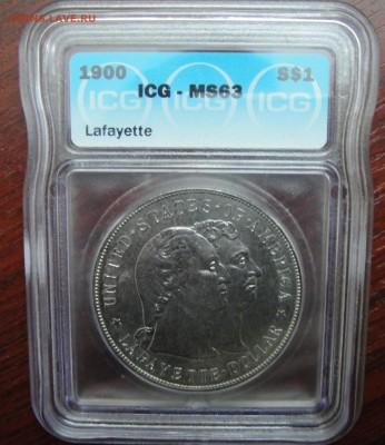 Монеты США. Вопросы и ответы - DSC01548.JPG