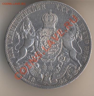 География в монетах)) - 75