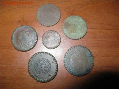 Кто и для чего делали насечки на монетах? - acc876673eb9