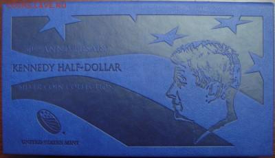 Монеты США. Вопросы и ответы - DSC01561.JPG