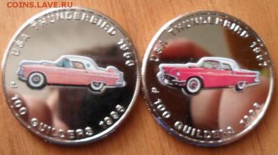 Суринам, 100 гульденов, 1996, две монеты с автомобилями - SDC12017.JPG