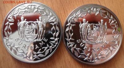 Суринам, 100 гульденов, 1996, две монеты с автомобилями - SDC12018.JPG