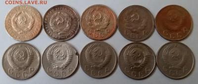 10 копеек 1931-57. До 4.05.19 в 22.00 - 20190502_104456