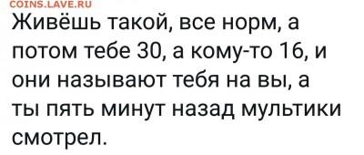 юмор - vlRVdR6-bvA