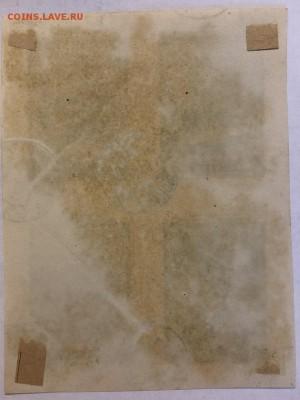 Блоки прошедшие почту 70 лет со дня рождения Сталина И.В. - 33C090B1-3178-4797-9AC2-D974512A7D7D