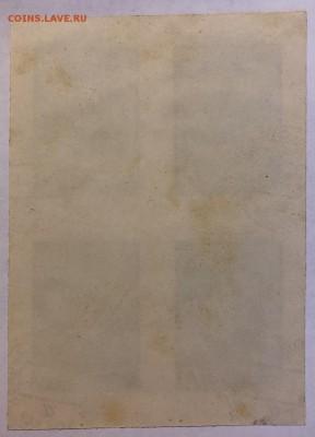 Блоки прошедшие почту 70 лет со дня рождения Сталина И.В. - 5C060576-9602-46EF-B9D7-D35F6FB88398