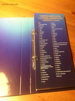 2.5) Альбом-папка