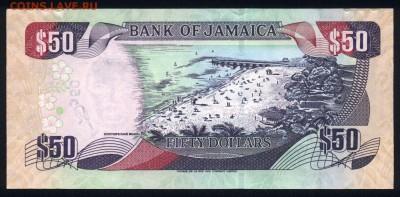 Ямайка 50 долларов 2008 unc 09.05.19. 22:00 мск - 1