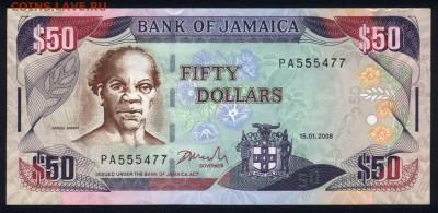 Ямайка 50 долларов 2008 unc 09.05.19. 22:00 мск - 2