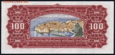 Югославия 100 динар 1963 unc 09.05.19. 22:00 мск - 1