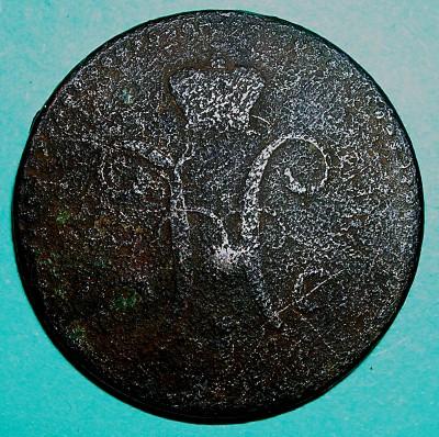 2 копеки серебром 1842г - 1842гг