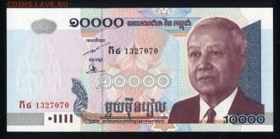 Камбоджа 10000 риэлей 2006 unc 09.05.19. 22:00 мск - 2
