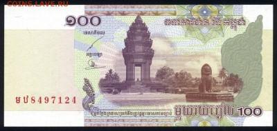 Камбоджа 100 риэлей 2001 unc 09.05.19. 22:00 мск - 2