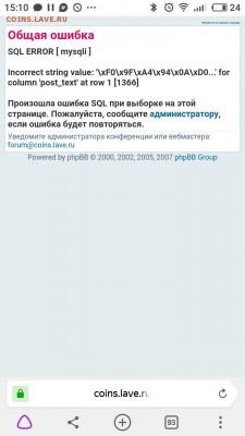 Что с сайтом aeol.su ? - S90504-151002