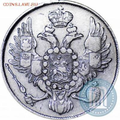 Три рубли на серебро. 1835г. СПБ. Платина. - рн1