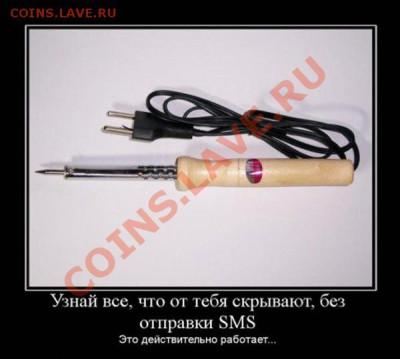 юмор - 1383c2be